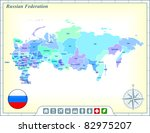 russia map with flag buttons... | Shutterstock .eps vector #82975207