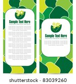 eco brochure design | Shutterstock .eps vector #83039260