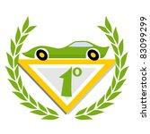 winner green car | Shutterstock .eps vector #83099299