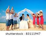 bride and groom under archway... | Shutterstock . vector #83111947