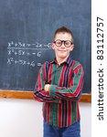 eminent math boy in glasses ... | Shutterstock . vector #83112757