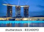Singapore Dec 29  The 6.3...
