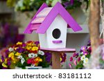 Small photo of Wooden bird house