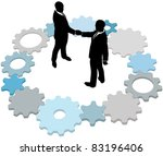 business form partnership or do ... | Shutterstock .eps vector #83196406