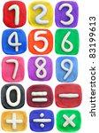 plasticine letter number - stock photo