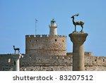 Rhodes Landmark Mandrake Port....