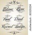 vintage vector calligraphic set | Shutterstock .eps vector #83320234