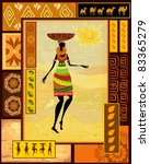 abstract,african,ancient,animal,art,background,beautiful,beauty,cheerful,clothing,culture,decor,decoration,decorative,design