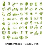 green ecology icons for your... | Shutterstock .eps vector #83382445