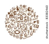coffee time  design elements | Shutterstock .eps vector #83382460