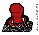 Design of creative boxing sign