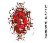 letter d ornate   Shutterstock . vector #83514559