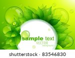 vector background with green... | Shutterstock .eps vector #83546830