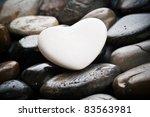 Single White Heart On Black...