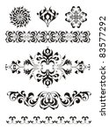 set of tattoo elements | Shutterstock .eps vector #83577292