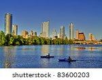 beautiful austin skyline... | Shutterstock . vector #83600203