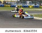 bucharest  romania   august 21  ...   Shutterstock . vector #83663554
