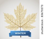 Maple Leave With Winter Banner