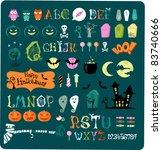 halloween icon set | Shutterstock .eps vector #83740666