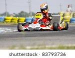 bucharest  romania   august 21  ... | Shutterstock . vector #83793736
