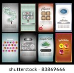 futuristic name card collection | Shutterstock .eps vector #83869666