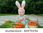 one year old baby dressed in... | Shutterstock . vector #83970196