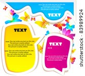 colorful bubble for speech. ... | Shutterstock .eps vector #83989924