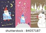 set of three cute christmas...   Shutterstock .eps vector #84057187