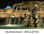 "water fountain at ""neues... 