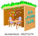 a vector illustration of a... | Shutterstock .eps vector #84271174