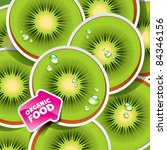 background from kiwi with the... | Shutterstock .eps vector #84346156
