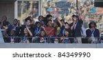 new york   september 09  first... | Shutterstock . vector #84349990