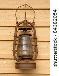 the old kerosene lamp hanging... | Shutterstock . vector #84382054