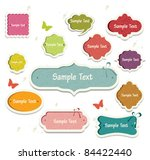 vector set of vintage frames | Shutterstock .eps vector #84422440