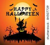 halloween card | Shutterstock .eps vector #84507739