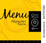 restaurant menu vector | Shutterstock .eps vector #84555586