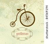 Antique High Wheel Bike