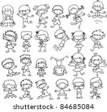 cute happy kids   Shutterstock .eps vector #84685084