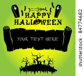 halloween card | Shutterstock .eps vector #84774682