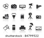 photography element icon | Shutterstock .eps vector #84799522