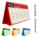 march 2012 desk calendar | Shutterstock .eps vector #84862435