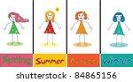 season girls | Shutterstock .eps vector #84865156