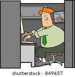 man in a cubicle | Shutterstock . vector #849657