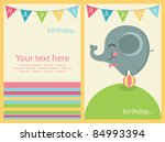 cute happy birthday card.... | Shutterstock .eps vector #84993394