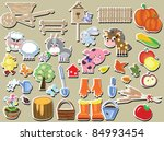 agriculture   big set of the...   Shutterstock .eps vector #84993454