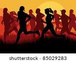 Marathon runners landscape background illustration - stock vector