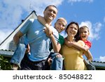 portrait of a happy family at... | Shutterstock . vector #85048822