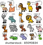 Stock vector big set of cartoon animals 85090834