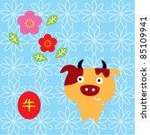 bunny horoscope greeting card | Shutterstock .eps vector #85109941