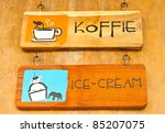 wooden signboard of coffee shop | Shutterstock . vector #85207075